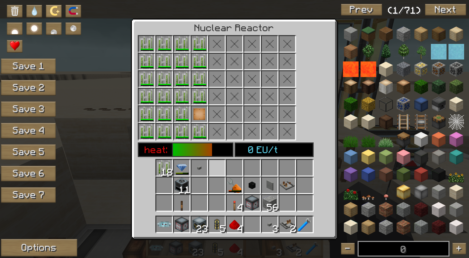 Схема ядерного реактора на 8000